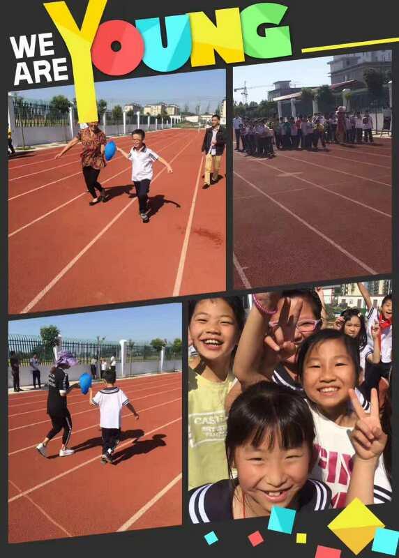 舞阳县育才实验学校小学部举行各项比赛活动(图1)